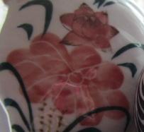 http://i42.servimg.com/u/f42/09/02/08/06/img_1611.jpg