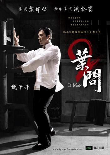 ___ Forum du ving tsun Wong Shun Leung