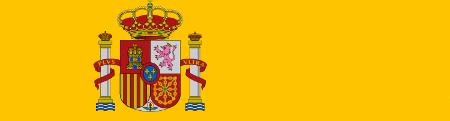 drapeau espagnol à l'office du tourisme de Frontignan la Peyrade