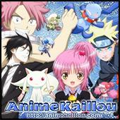 Anime Kaillou