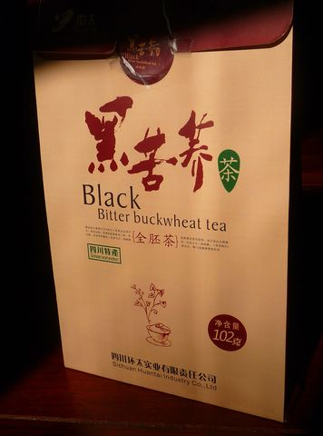 Black bitter buckwheat tea