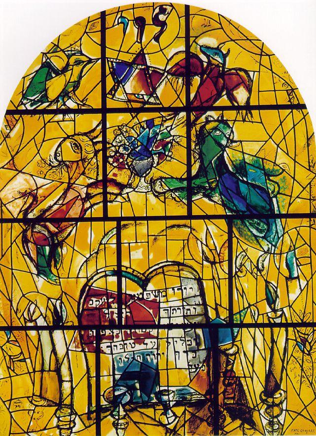 [Israël] - Les Vitraux de Chagall - Jerusalem Chagall Crucifixion