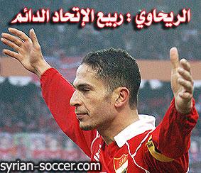 �������� ��� ��� �� ���� ����� ������� soccer11.jpg