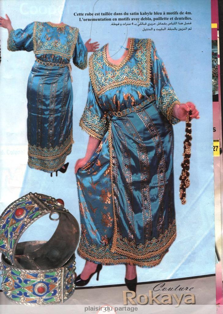 robes kabyles du magazine rokaya ازياء قبائلية من
