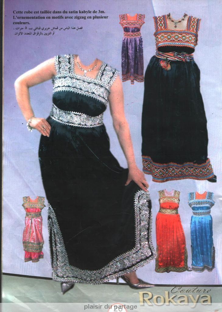 Galerry robes d interieur algeriennes