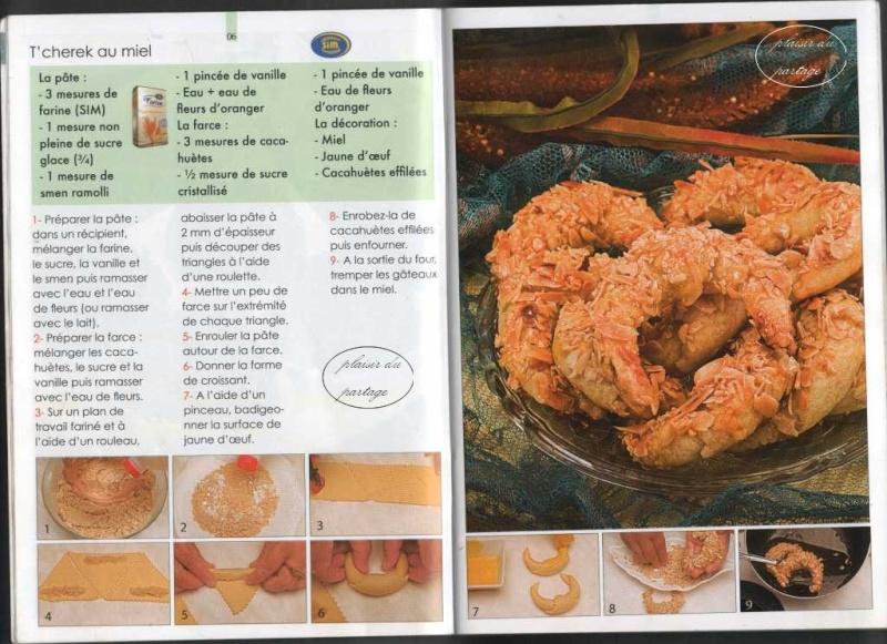recette de gateau samira pdf home baking for you photo