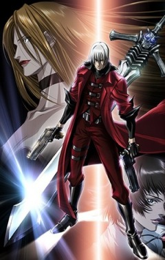 La version francaise de Devil May Cry: The Animated Series