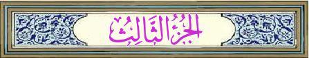 http://qourraan2.blogspot.com.eg/2000/01/3.html