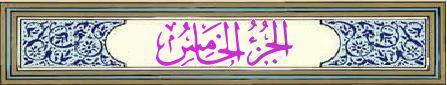http://qourraan2.blogspot.com.eg/2000/01/5.html