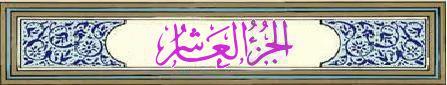 http://qourraan2.blogspot.com.eg/2000/01/10.html