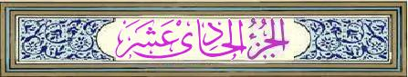 http://qourraan2.blogspot.com.eg/2000/01/11.html