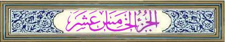 http://qourraan2.blogspot.com.eg/2000/01/15.html