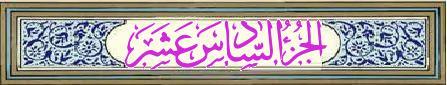http://qourraan2.blogspot.com.eg/2000/01/16.html