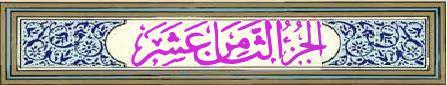 http://qourraan2.blogspot.com.eg/2000/01/18.html