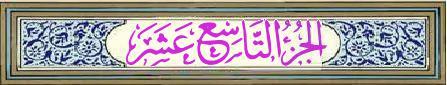 http://qourraan2.blogspot.com.eg/2000/01/19.html