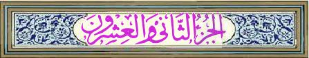 http://qourraan2.blogspot.com.eg/2000/01/22.html