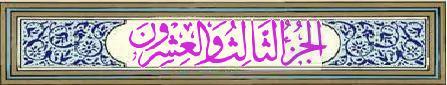 http://qourraan2.blogspot.com.eg/2000/01/23.html