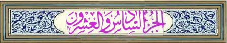 http://qourraan2.blogspot.com.eg/2000/01/26.html