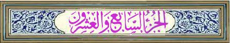 http://qourraan2.blogspot.com.eg/2000/01/27.html