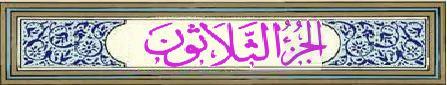http://qourraan2.blogspot.com.eg/2000/01/30.html