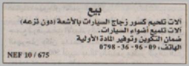 e534dc2f5 أفكار مشاريع صغيرة مربحة للشباب (شاركنا بفكرتك) [الأرشيف] - الصفحة 2 -  منتديات الجلفة لكل الجزائريين و العرب