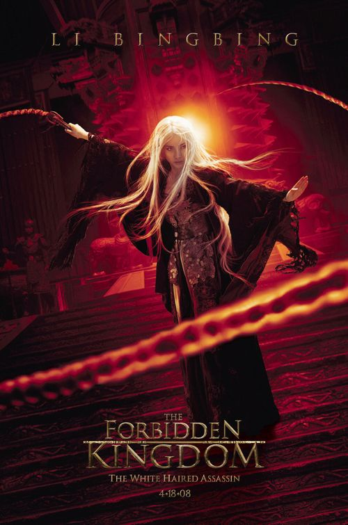 The.Forbidden.Kingdom.2008 Dvdrip