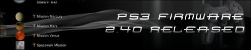 الأبديت الجديد الـfirmware للتحميل 02070710.png