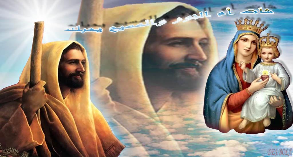 أخبار مسيحية شات مسيحى  ترانيم  قصص دينية وقصص قديسين
