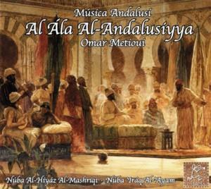 ALA ANDALUSIYYA