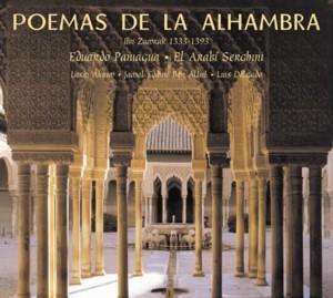 POEMAS ALHAMBRA