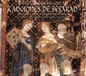 CANCIONES DE SEFARAD