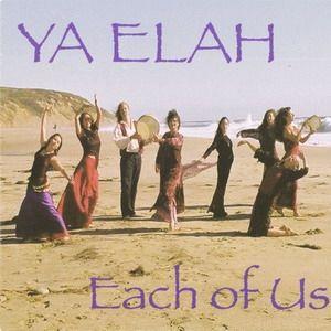 YA ELAH