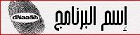 بوابة بدر: بمناسبة رمضان الكريم القرأن الكريم نسخة جديدة جديد mb,2013 112.jpg