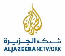 أخبار الجزيرة