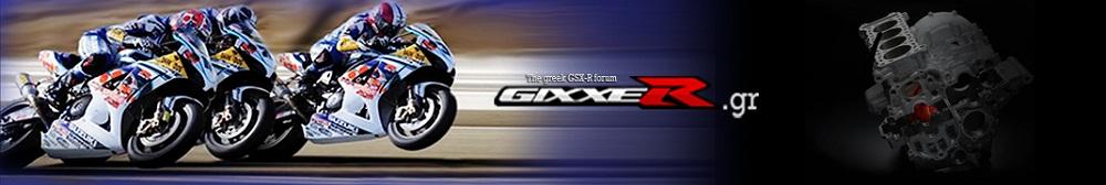 Greek GSX-R forum