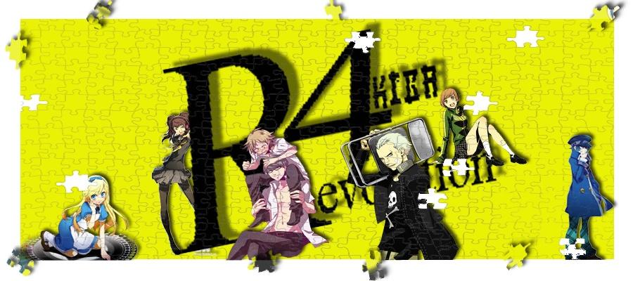 AkibaRevolution