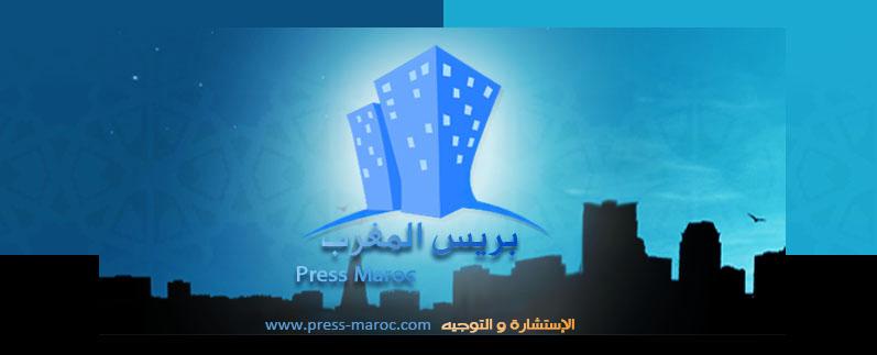 منتدى بريس المغرب - مباريات وشؤون الشرطة المغربية - مباراة الأمن الوطني - التعليم و الباكلوريا