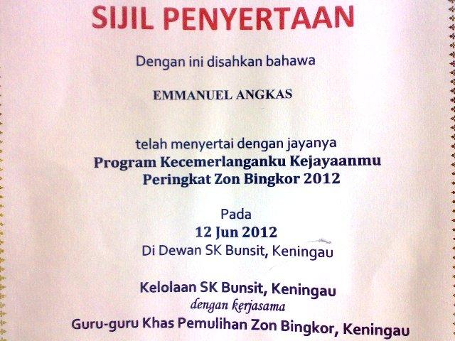 Program Kecemerlanganku Kejayaanmu Zon Bingkor Jun