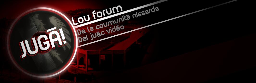 JUGA !