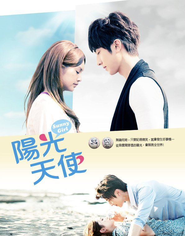Sunshine angel drama for Drama taiwanais romance