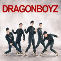 Dragon Boyz - Ratu Tega (CD Rip)