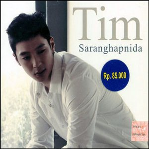Tim - Saranghapnida (Feat. Astrid)