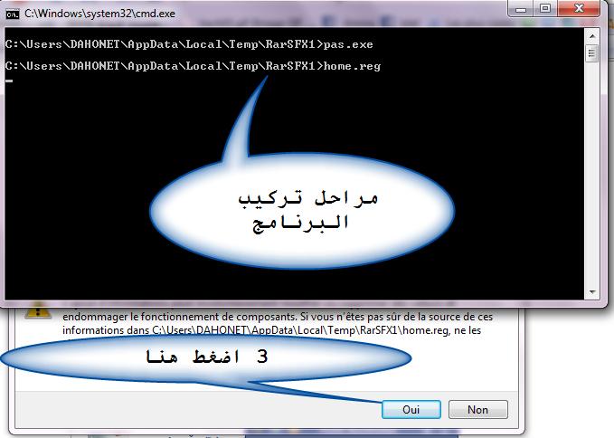 برنامج لتصفح جرائد البلدان العربية 310.png