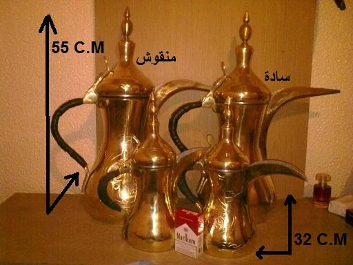 دلال رسلان اصلي البيع بالجملة ouuoo436.jpg
