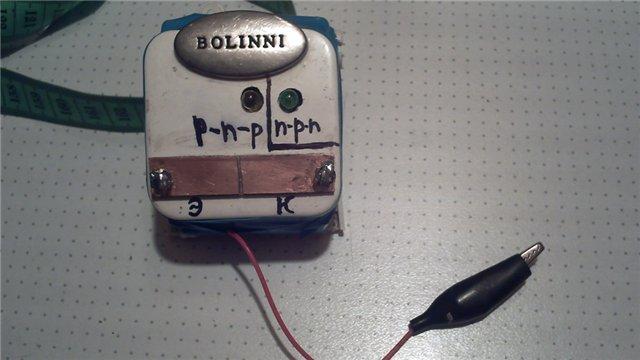Пробник диодов и транзисторов