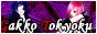 Gakko Tokyoku - Rol Instituto