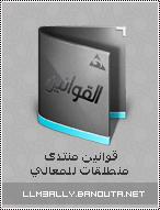 http://i42.servimg.com/u/f42/16/62/20/24/untitl10.jpg