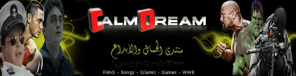 :::منتدي الحلم الهادي:::