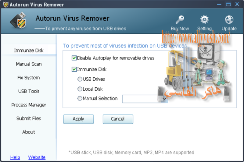 autorun virus remover 2.3 build 0307