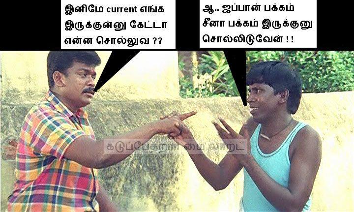 fb Tamil Photo Comments  Tamil Facebook   Madurai City